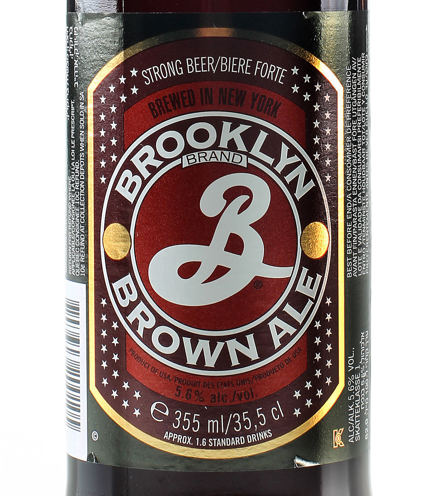 Brooklyn Brewery's Brooklyn Brown Ale