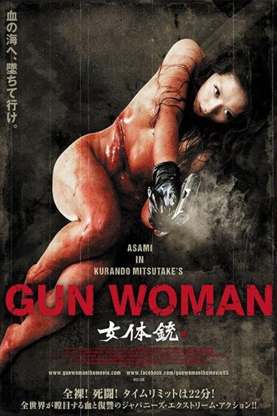 WINNER: Best Female Performance: Asami