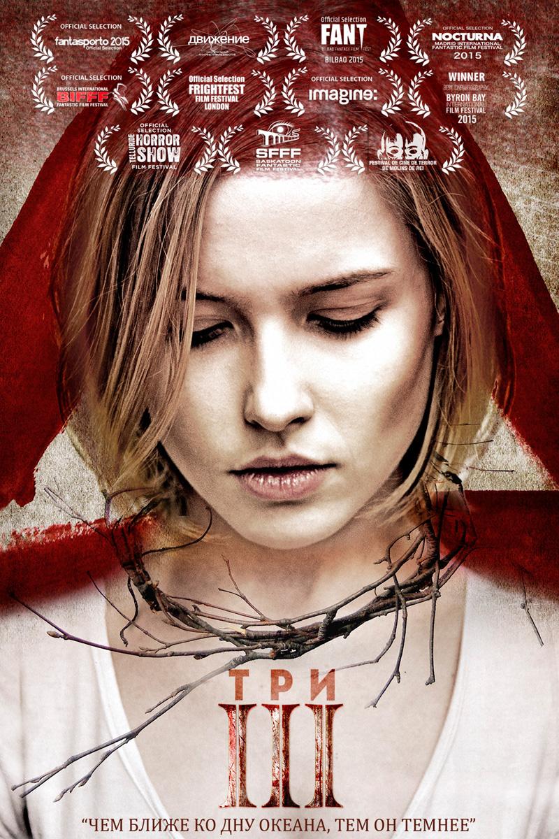 WINNER Best Foreign Language Film