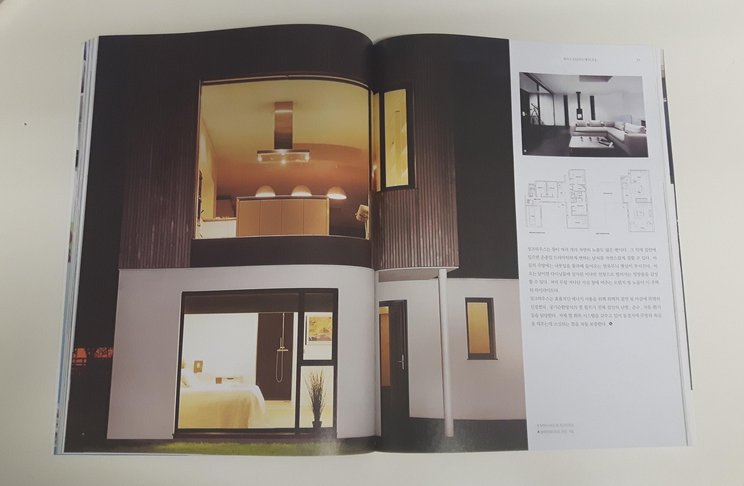 OB_Architecture_Zinc_House_Deco_Journal
