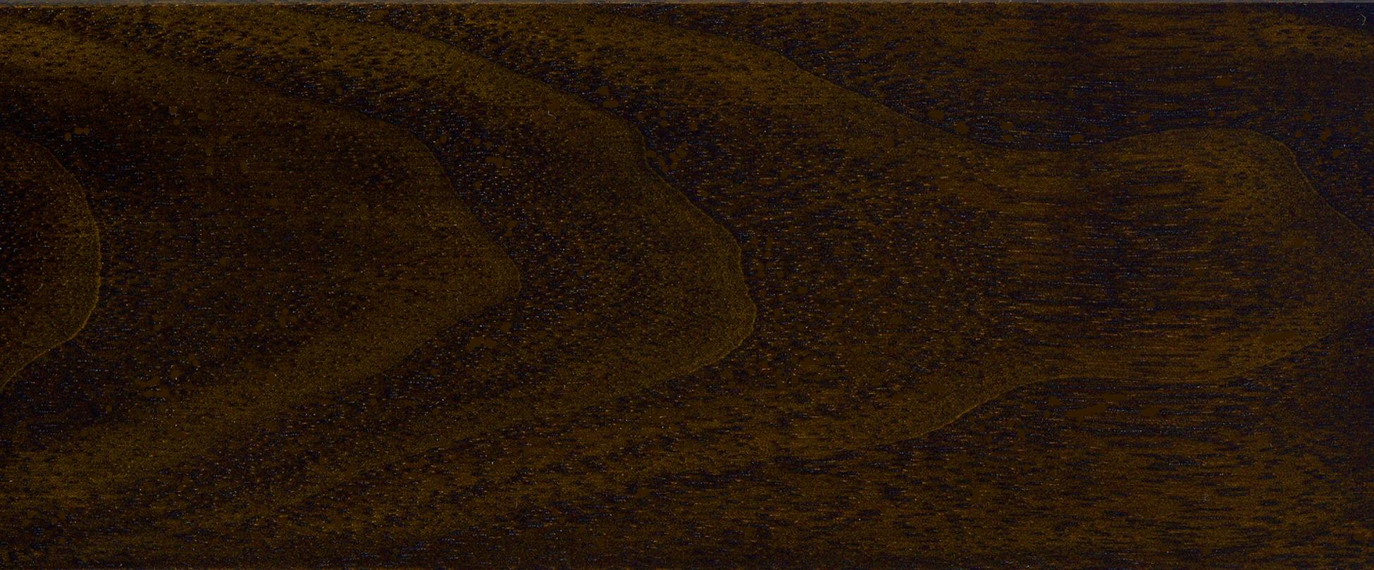 walnut - marrakesh stain