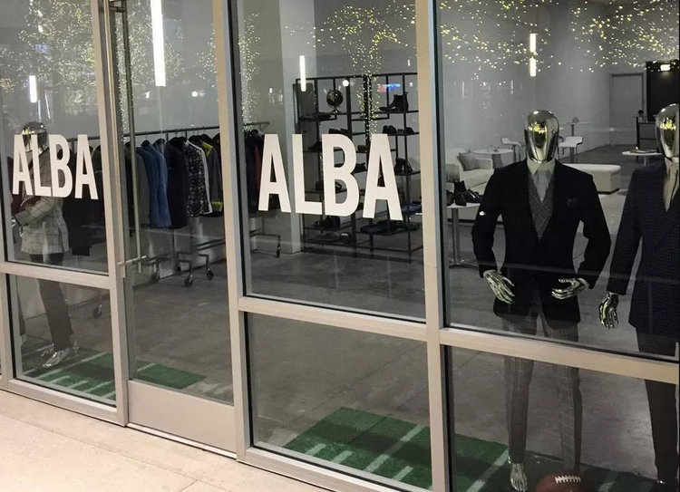 ALBA-Superbowl2017-SuperstyleWeek.jpg
