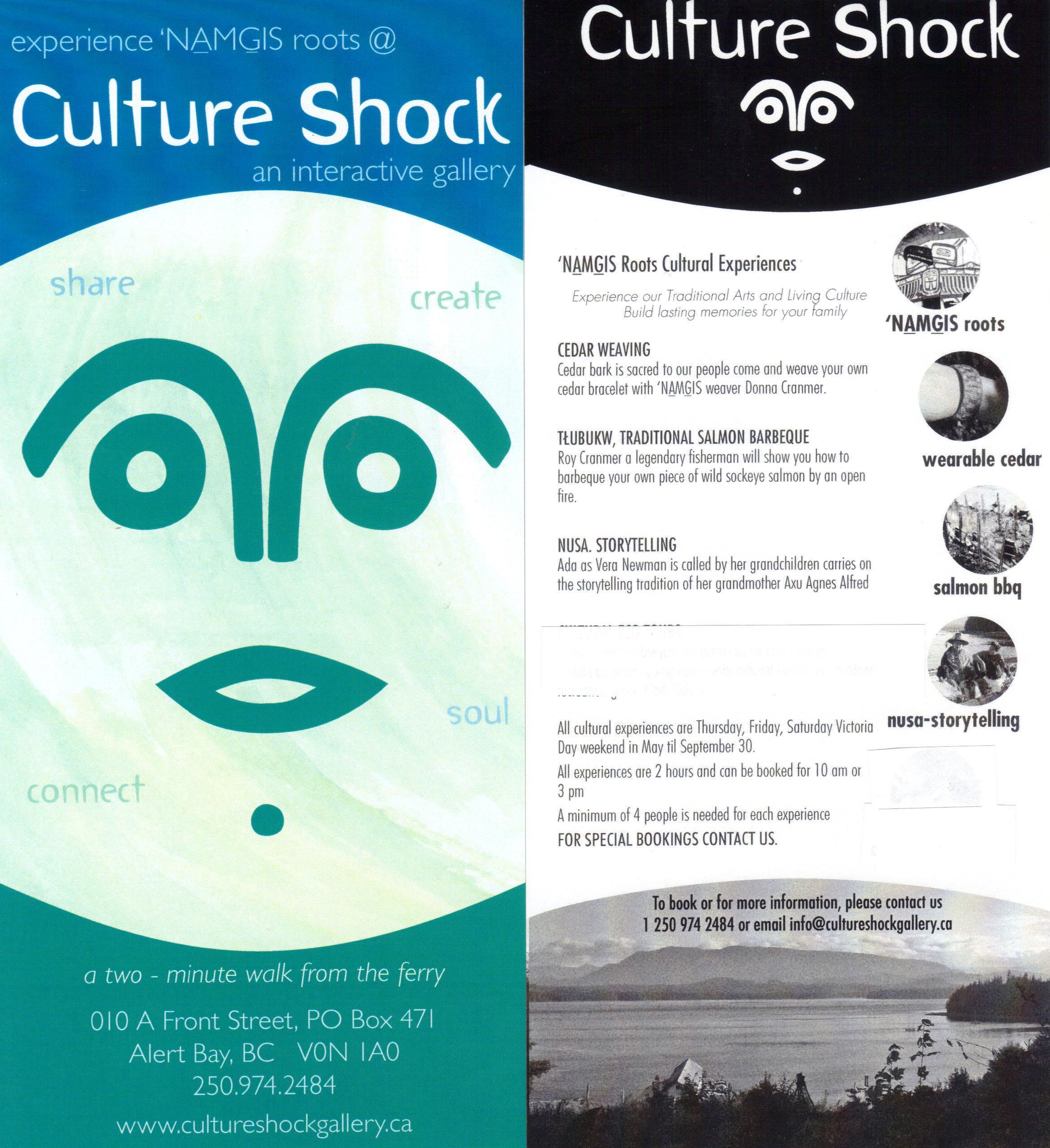 Culture Shock Interactive Gallery Experiences.jpg