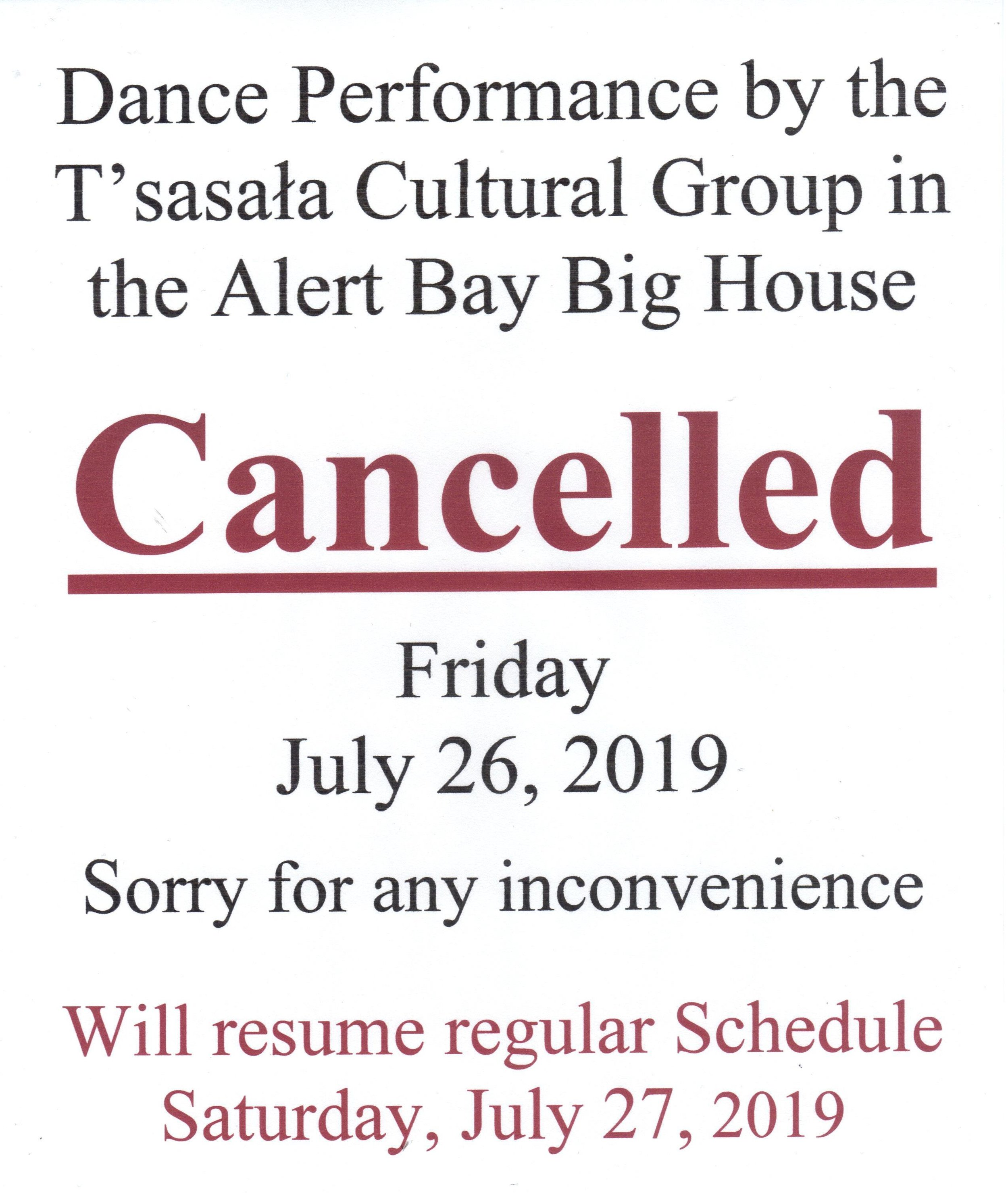 Dancing Cancelled July 26, 2019.jpg