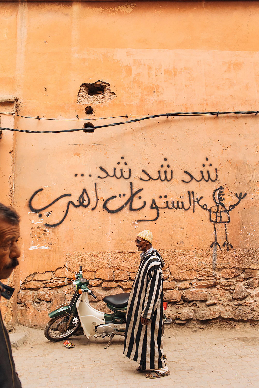 APitts_Morocco_650.jpg