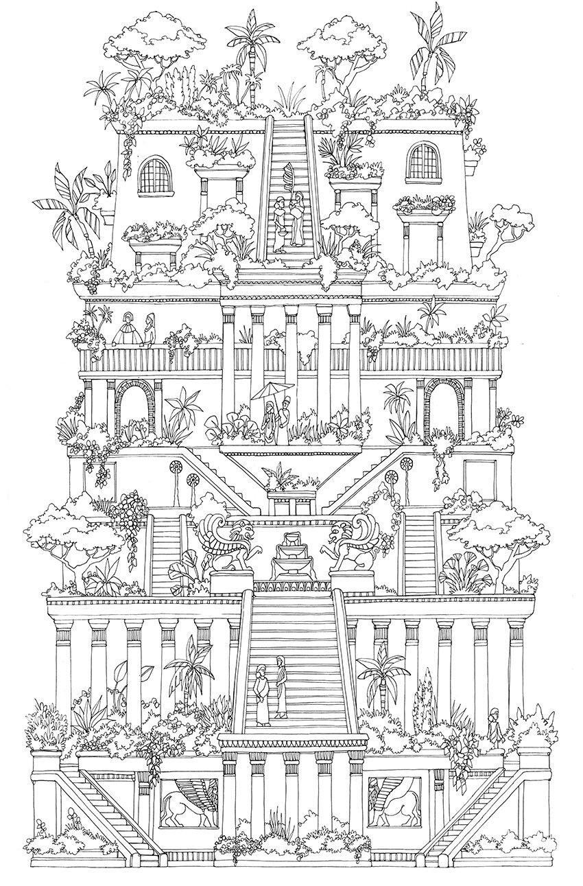 Babylon Page 2.jpg