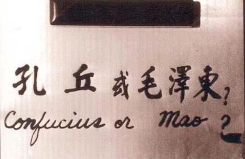 Minh Ha.jpg