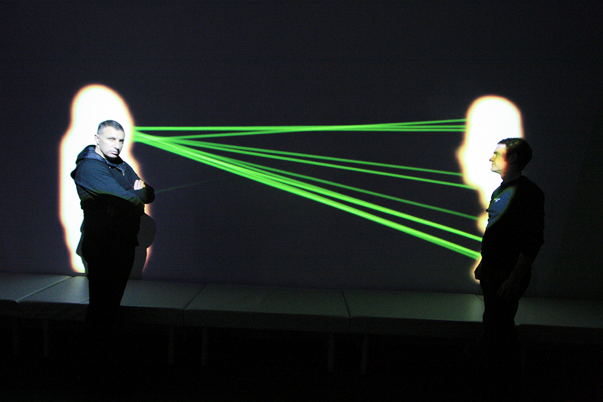 Interactive video projection