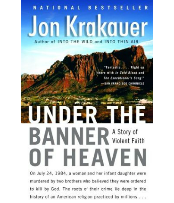 banner-heaven.png