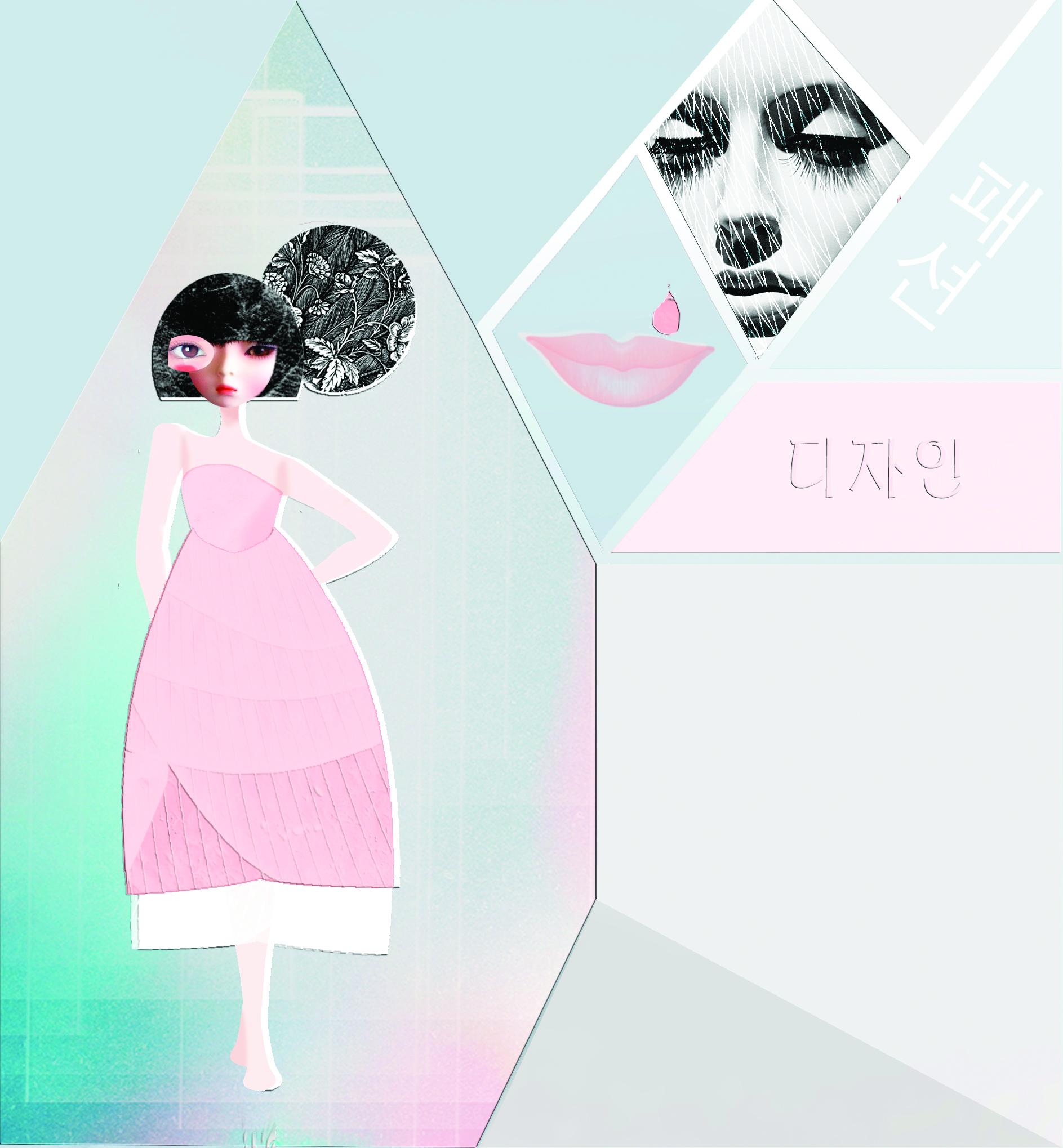 Korean Design   illustration