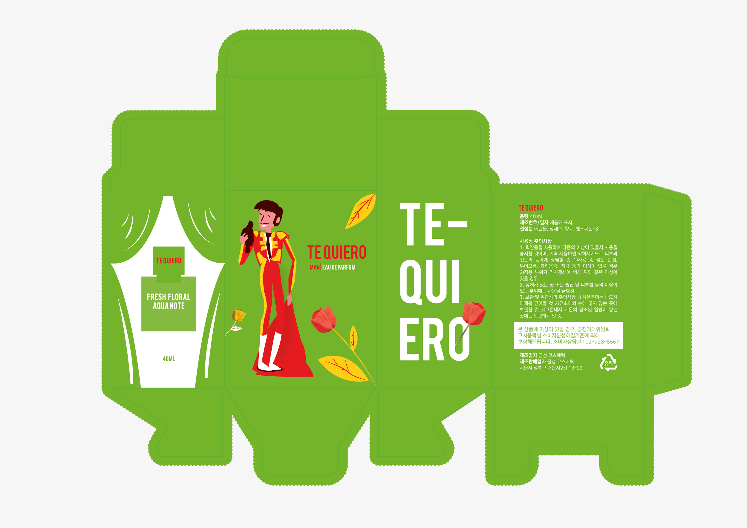 tequieroper_confondogris-03.png