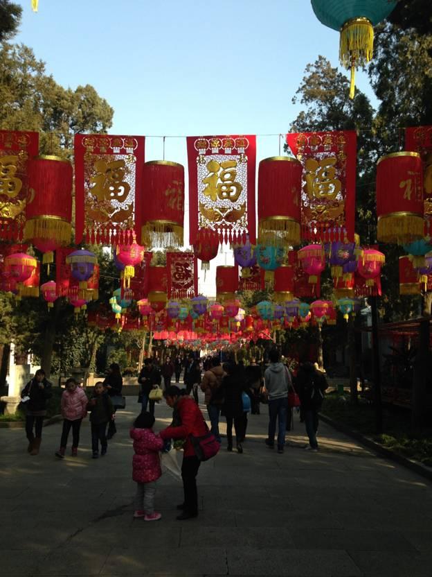 (Photo- Xihui Park, Wuxi)