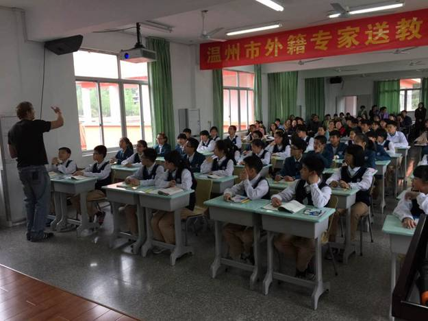 Wencheng Middle School. I give a sample lesson to various teachers and students in a rural school with no access to foreign teachers.