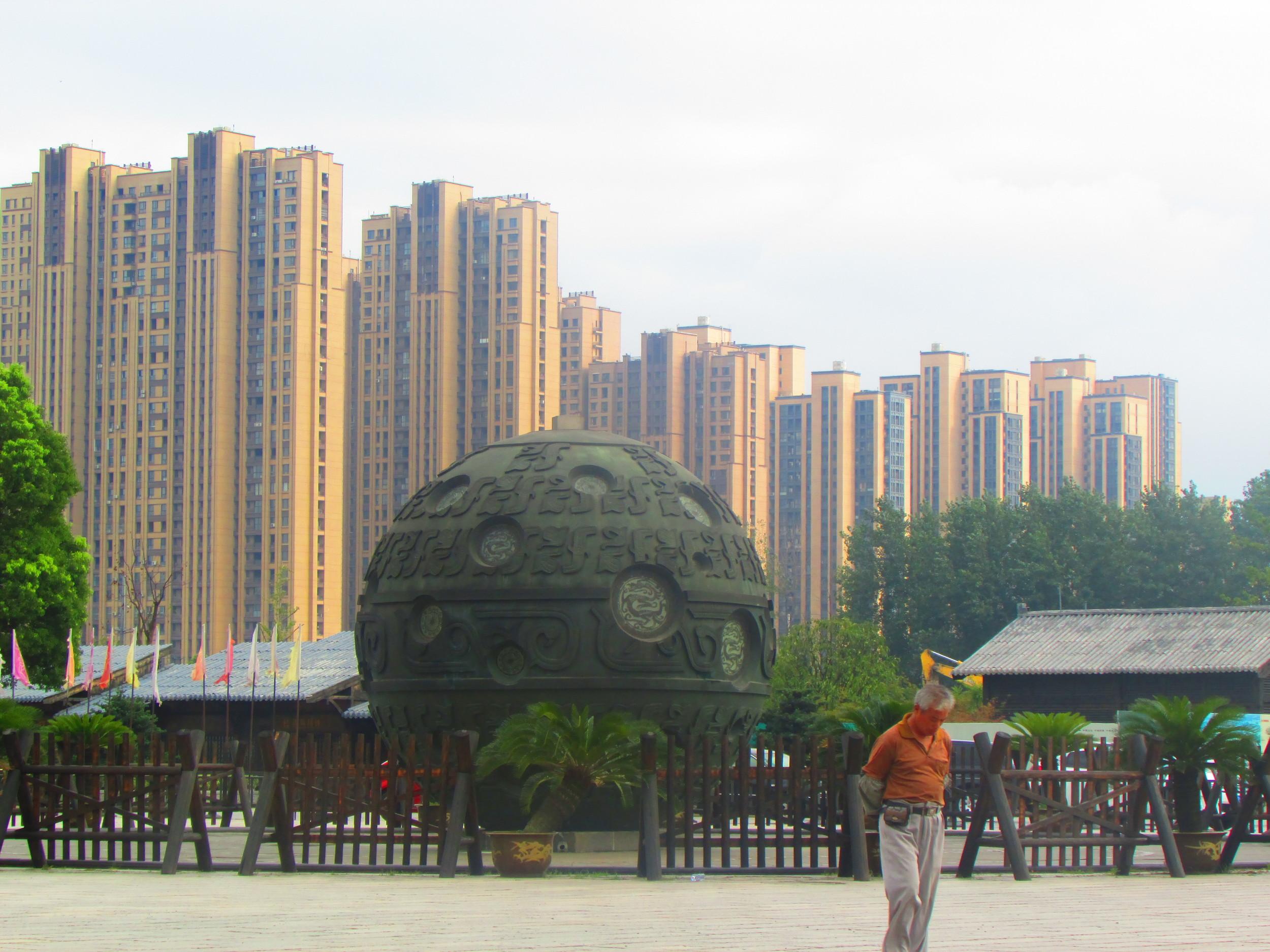 Outside of the history themed Yancheng Park in Changzhou, Jiangsu province.