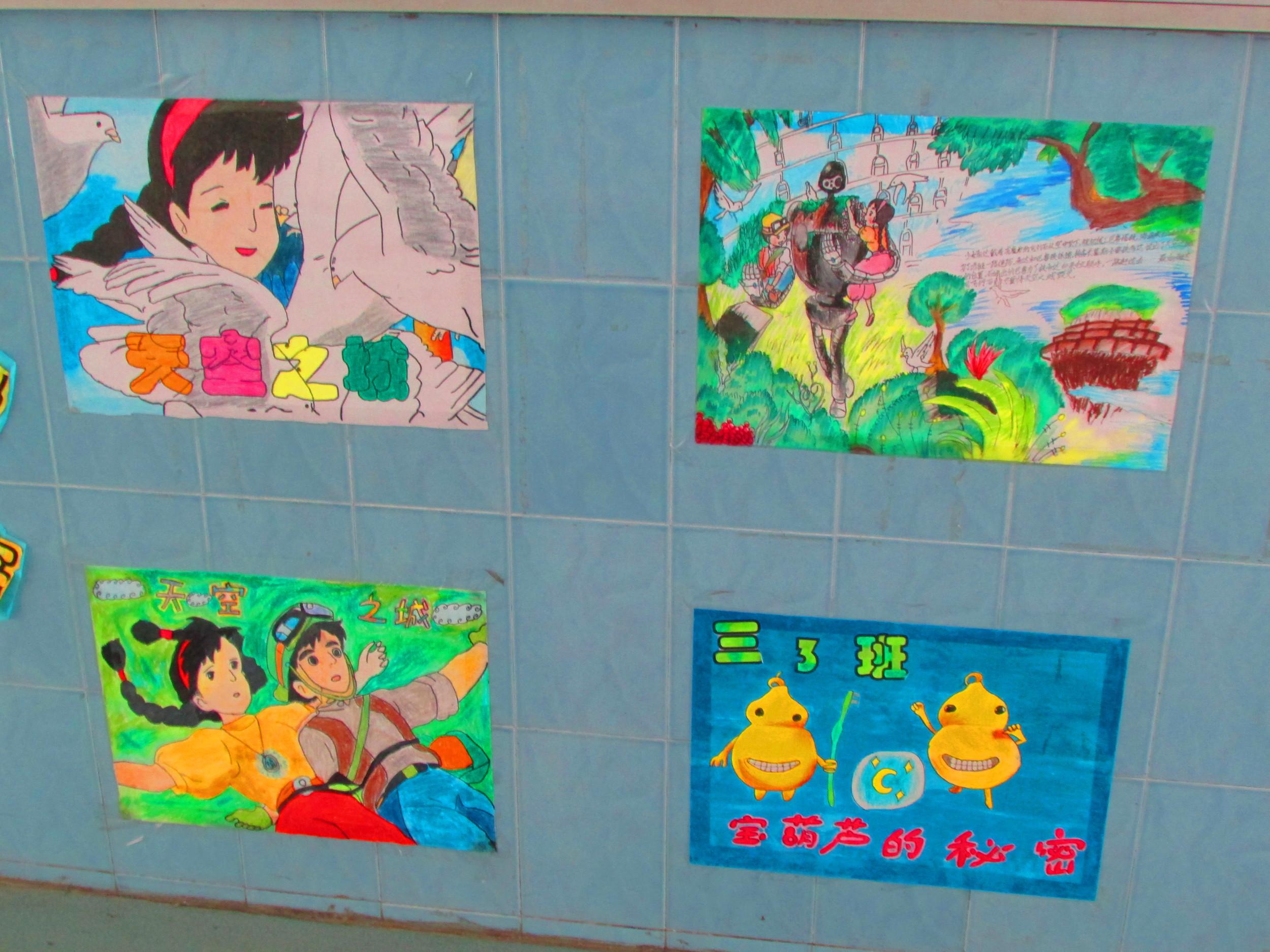 Beautiful art my students did based off what look like Studio Ghibli movies.