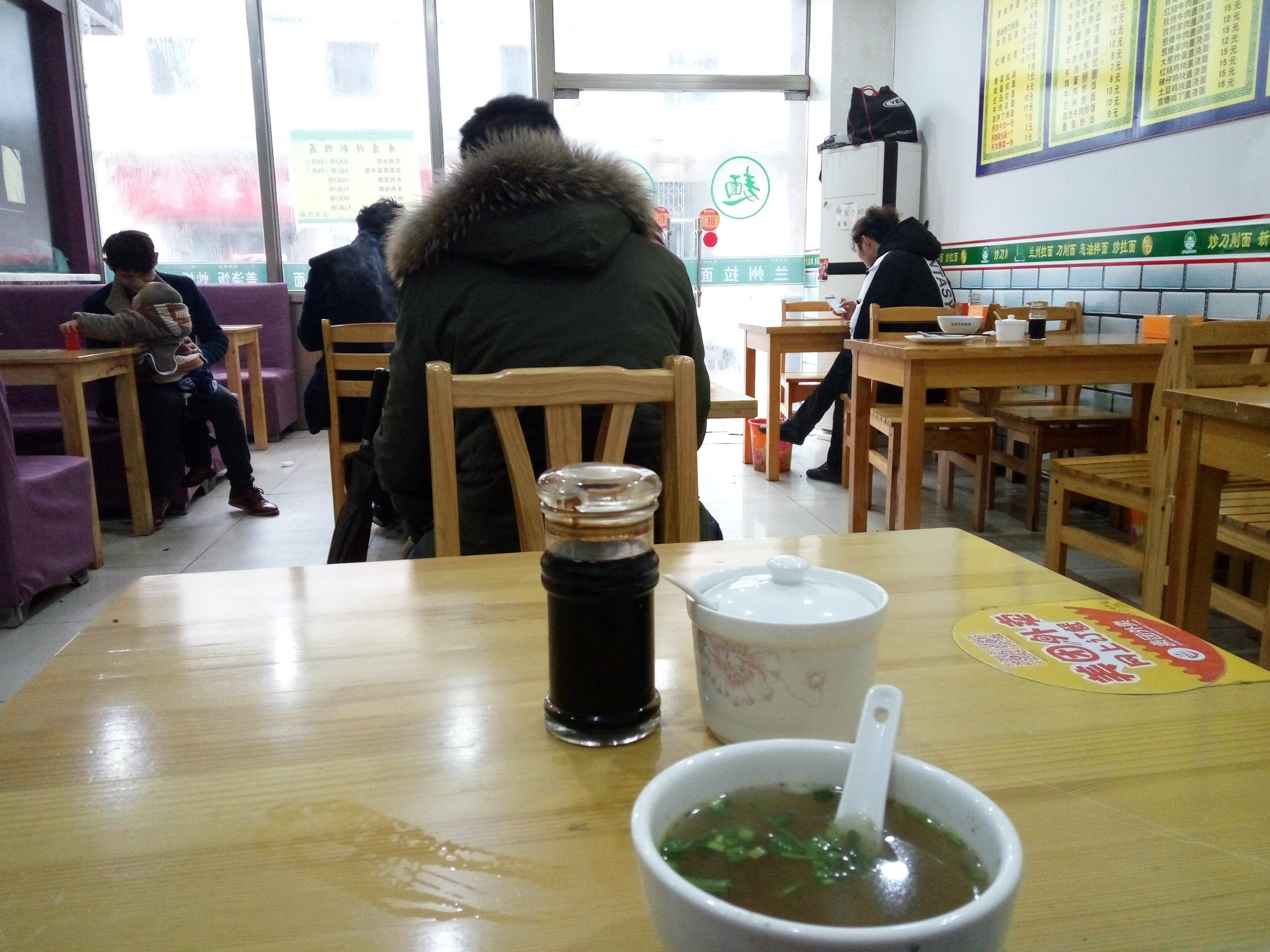 Something like what the average little Hui people restaurant looks like.