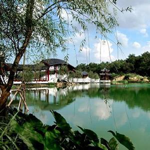 Changsha, Hunan.png