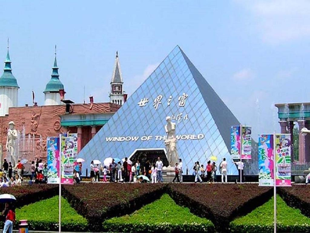 Changsha Window of the World