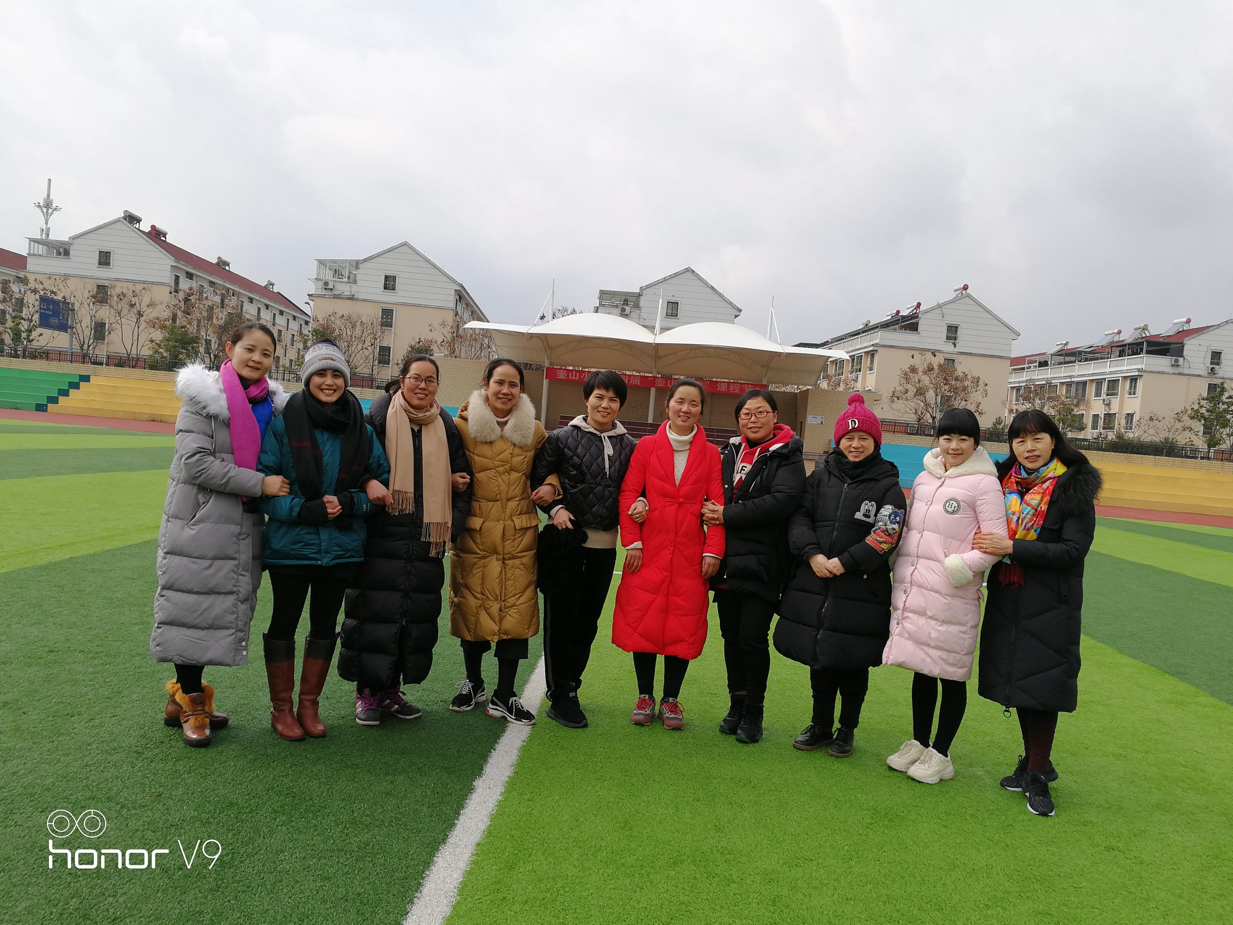 Shannen is one of our 2017-18 educational ambassadors; she teaches in Wuyi Hushan Experimental Primary School in Zhejiang Province.