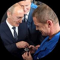 Putin Watch 4.png