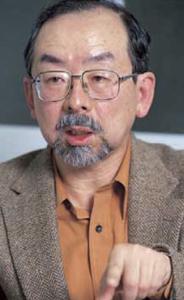 Taro Tanaka.