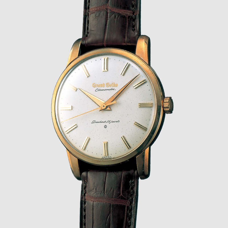 The Grand Seiko Ref. 3180 from 1960. Whilst the case shape would change under Tanaka's design rules, the dauphine hands, faceted hour markers and stylized GS name would remain. Photo courtesy of Seiko.