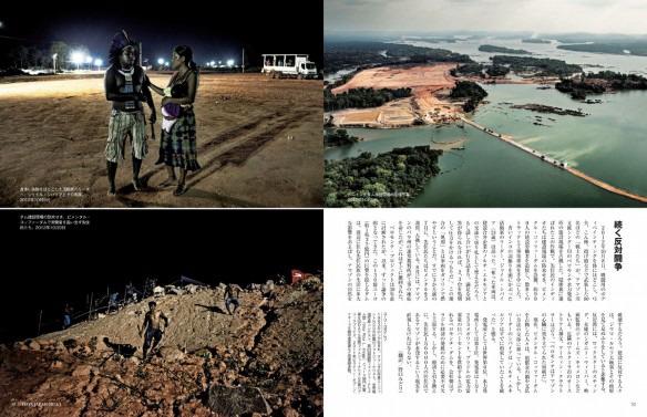 P32-37_dam_seki_01-2-584x377.JPG