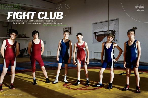 Wrestlers_Russia_20120730_84_706315_ARTICLE-1-584x389.JPG