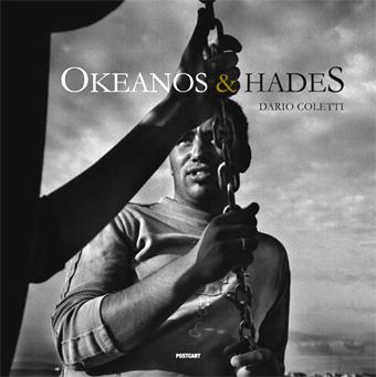Okeanos&Hades