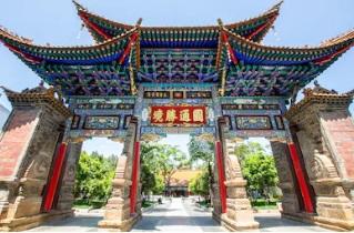 temple yuantong18.jpg