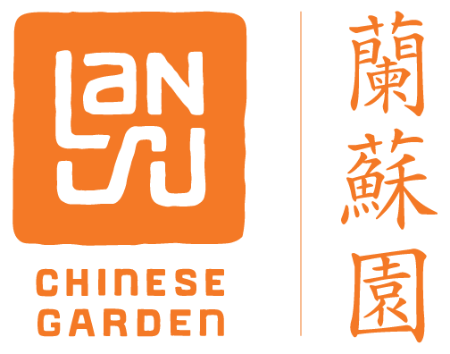 Lan-Su-Logo_CMYK_with_characters---transparent.png
