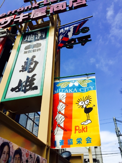 Vaguely Miyazaki-esque city banners