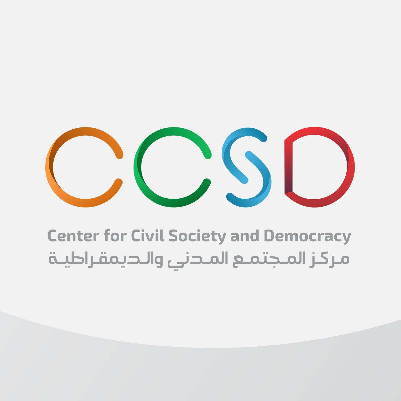 ccsd.jpg