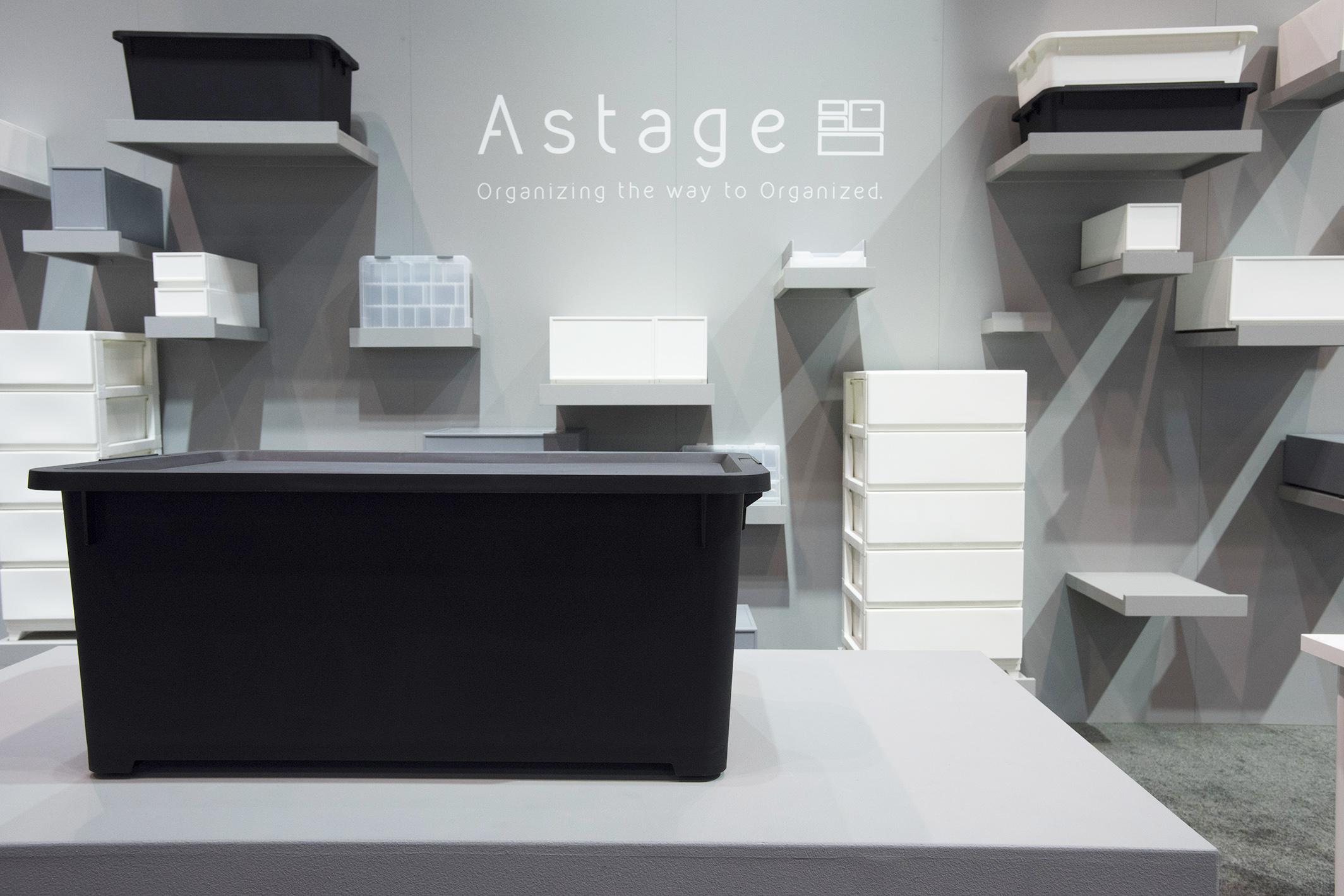 Astage