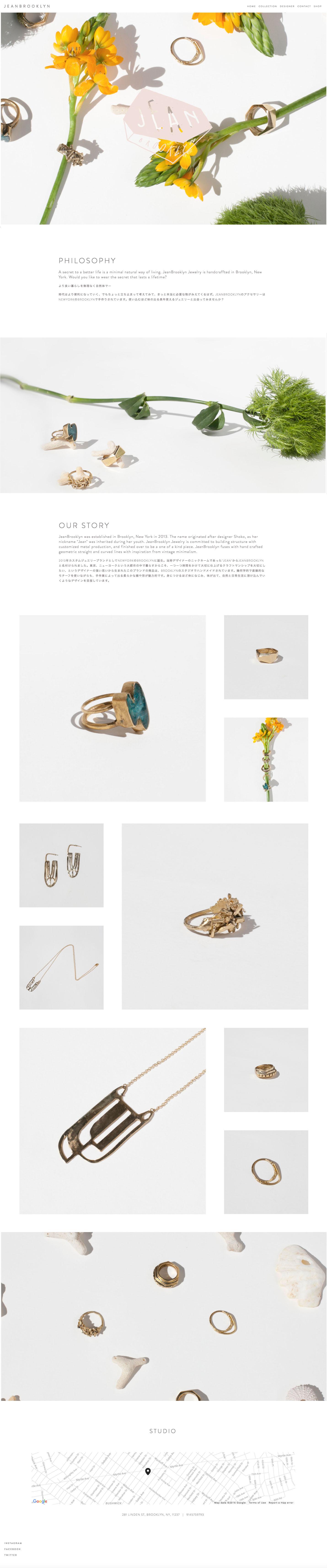 Branding / Photography / Logo design /Web design   jeanbrooklyn.com