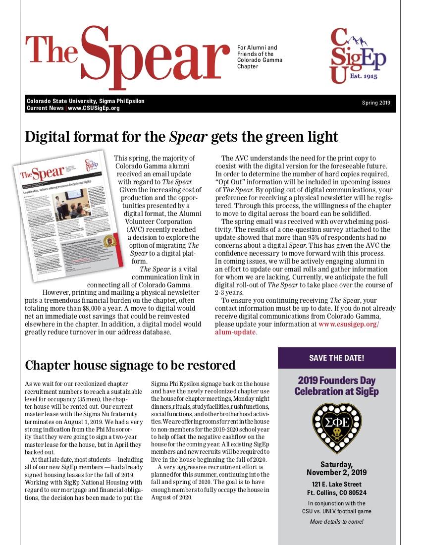 SPEar Web Cover 2019 Spring.jpg