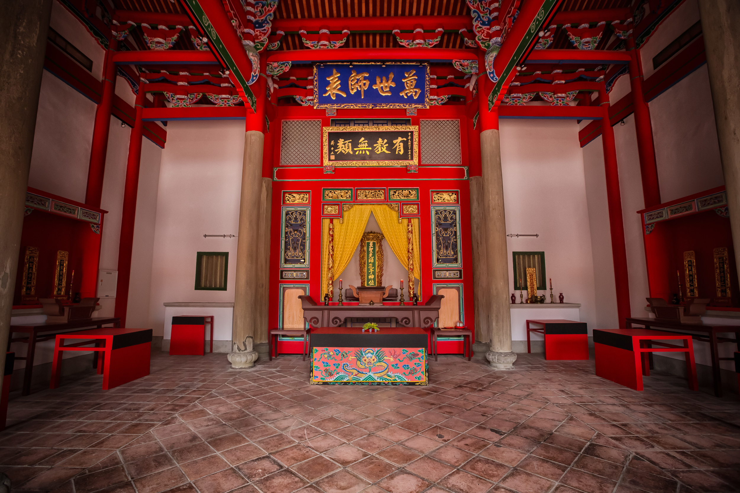The Main Shrine Room