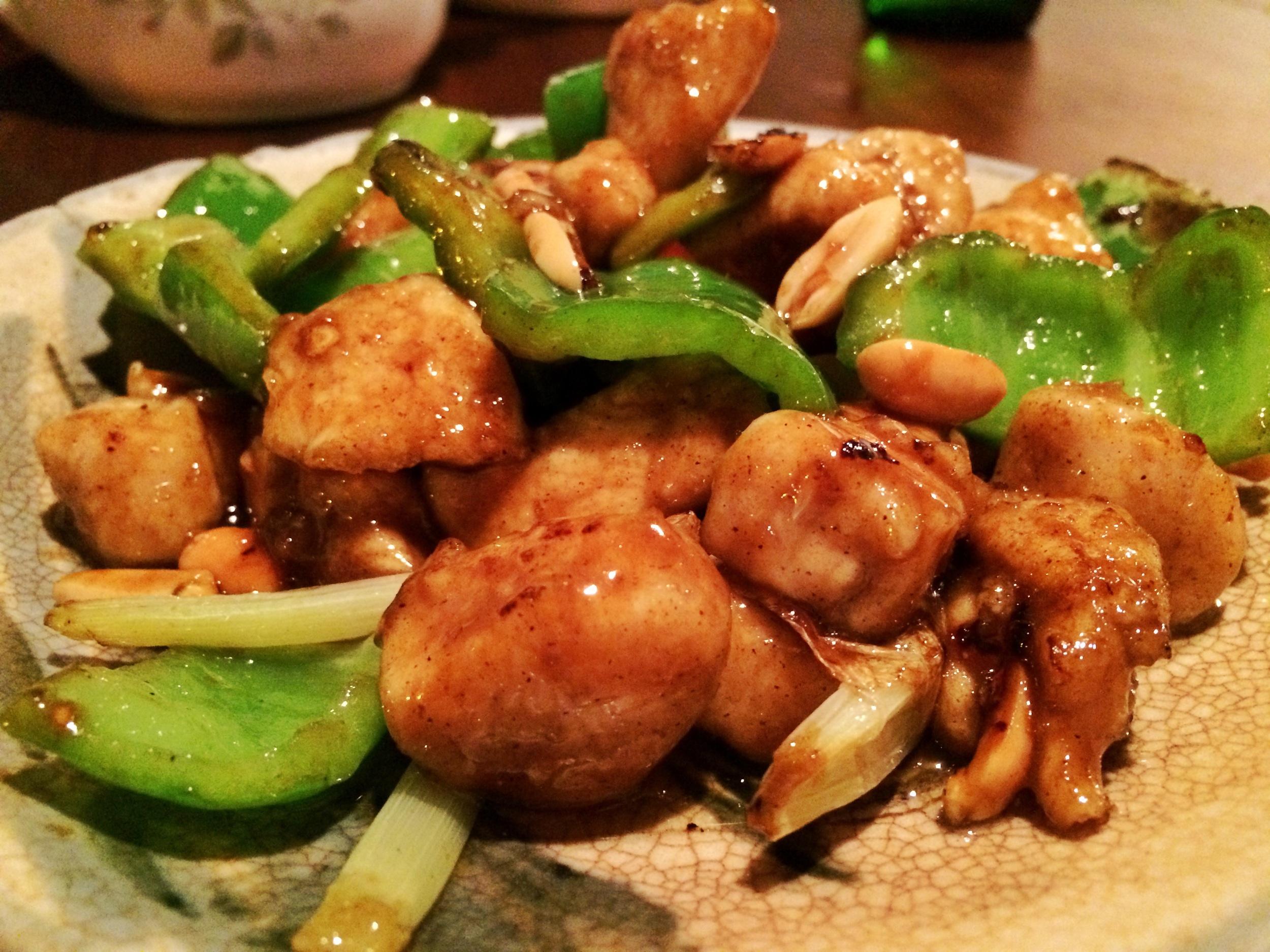 Kung-Pao Chicken (宮保雞丁)