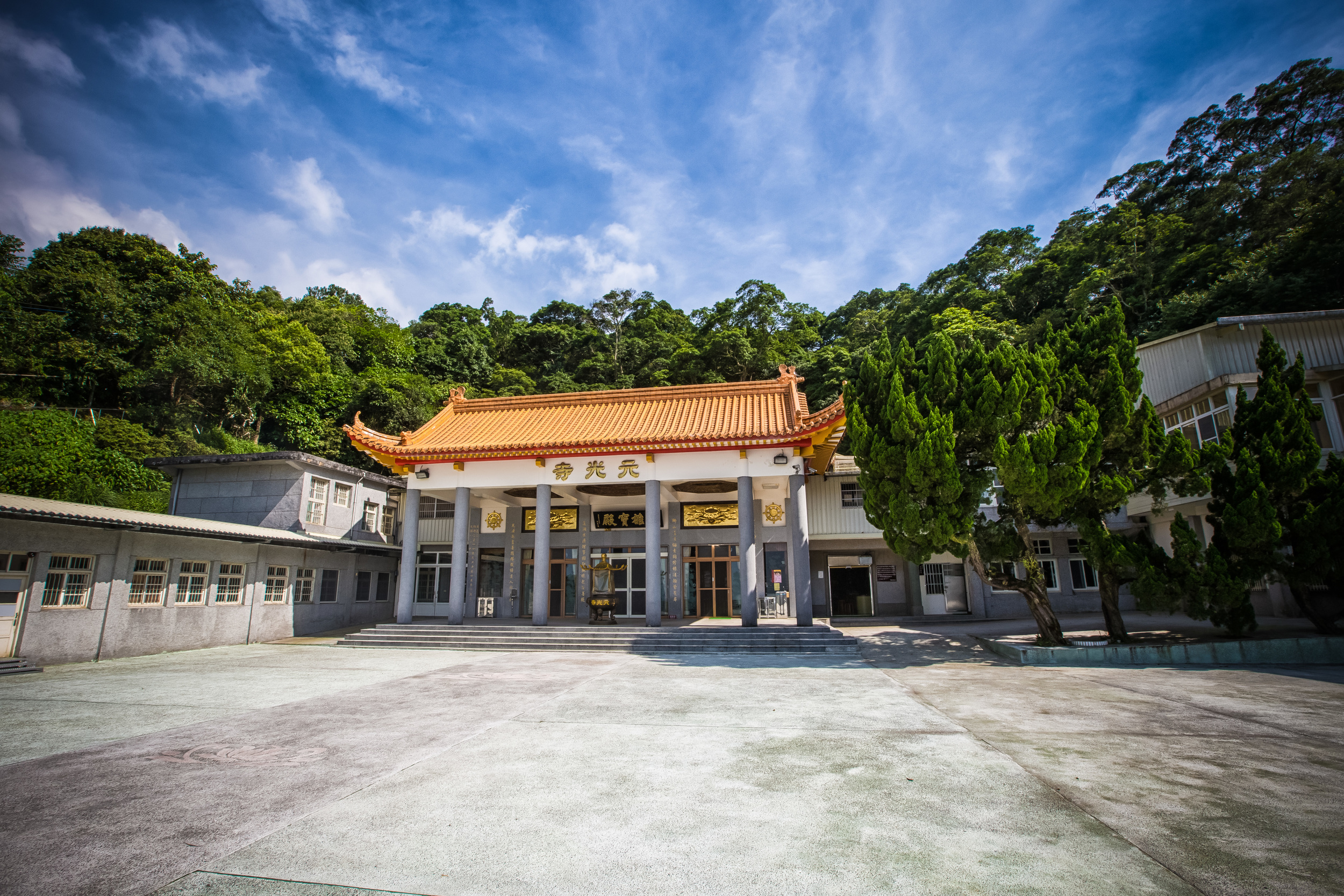 Yuan Guang Monastery (元光寺)