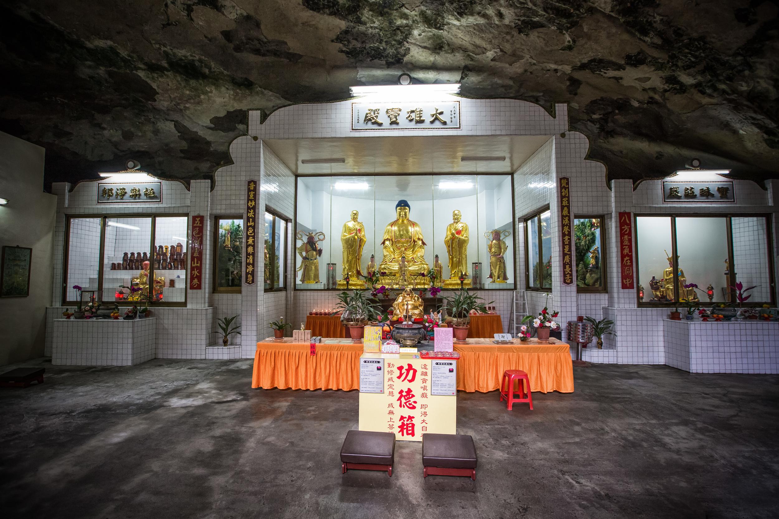 Shui Lian Cave (水簾洞)