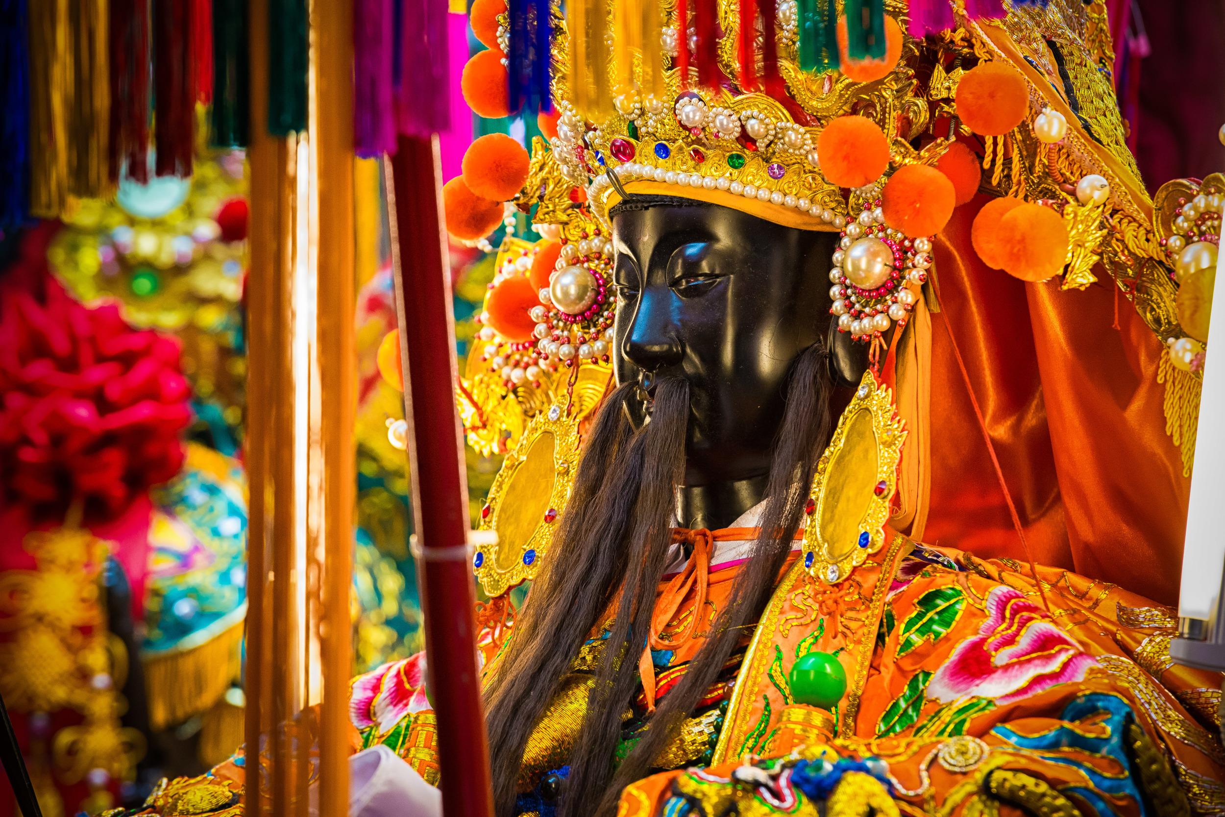 Qingshan King (青山王)