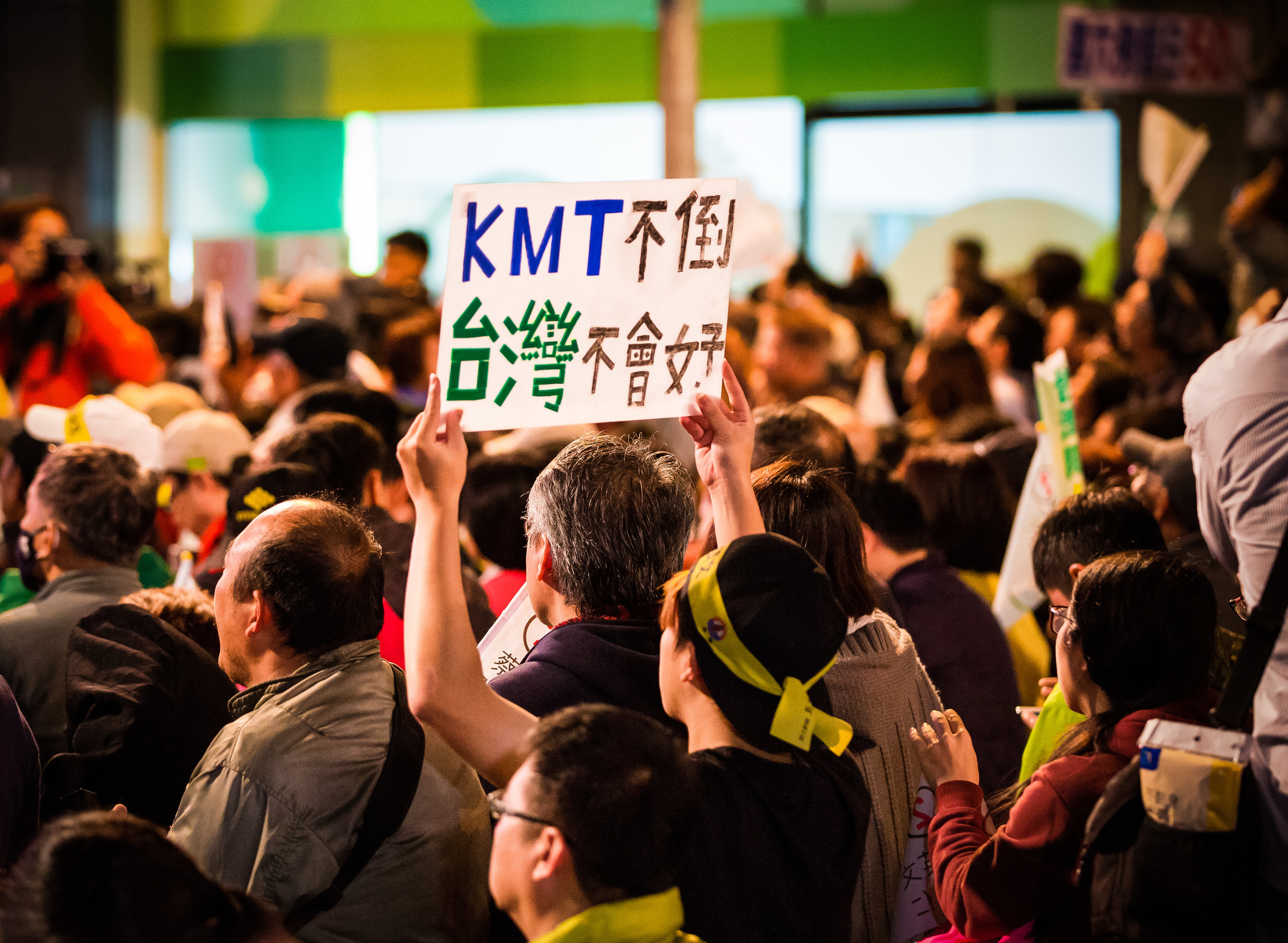 If the KMT isn't defeated, Taiwan cannot get better.