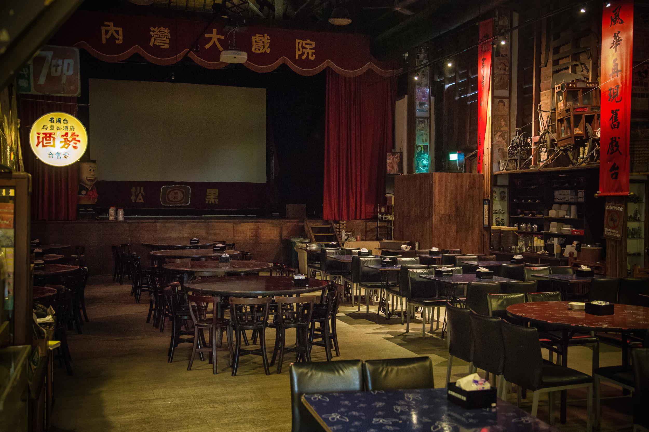 The inside of Neiwan Theatre (內灣戲院)