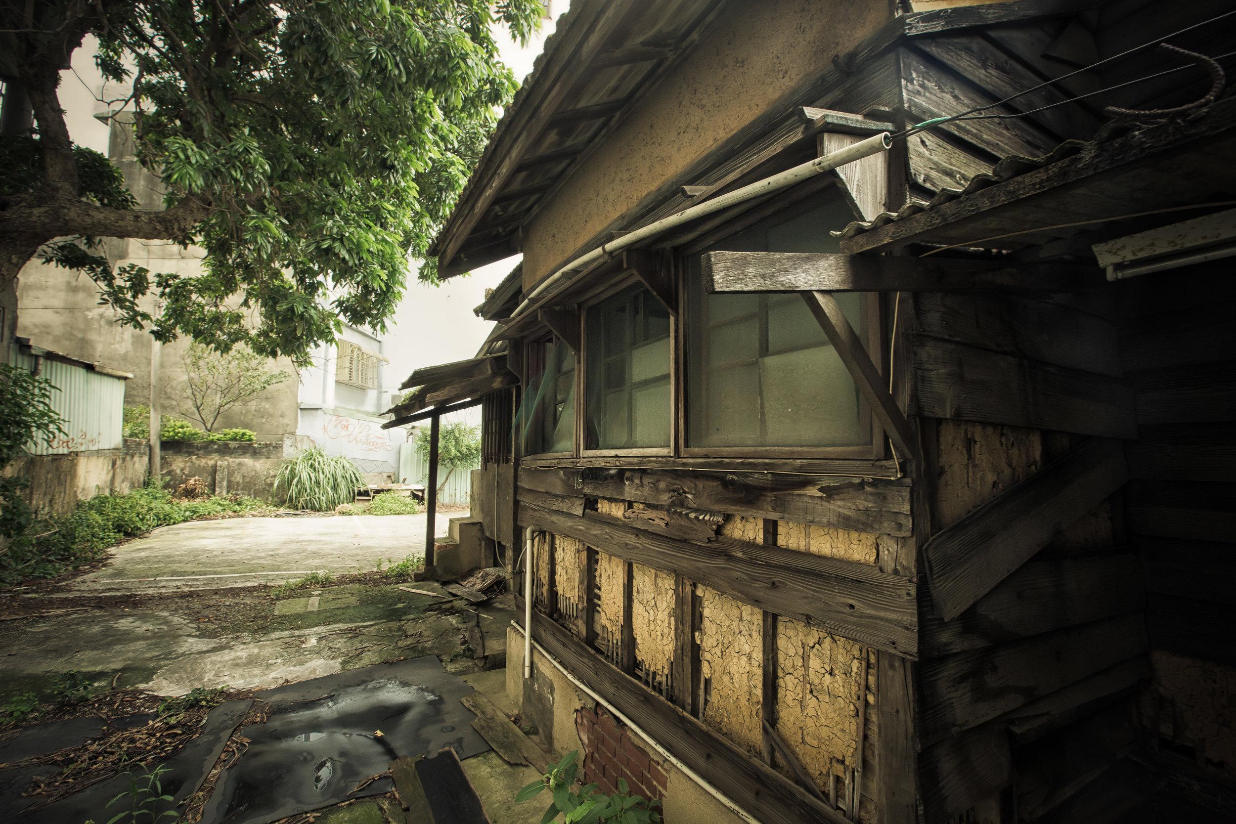 Guava House (芭樂樹屋)
