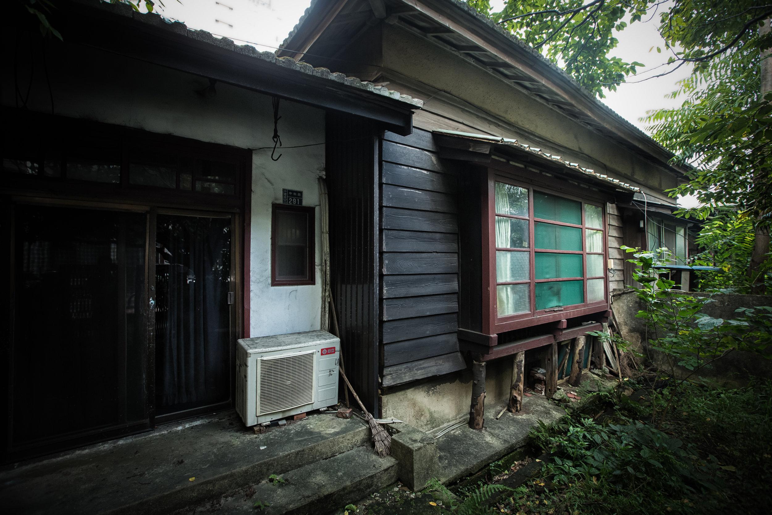 Sakura House (櫻花樹屋)