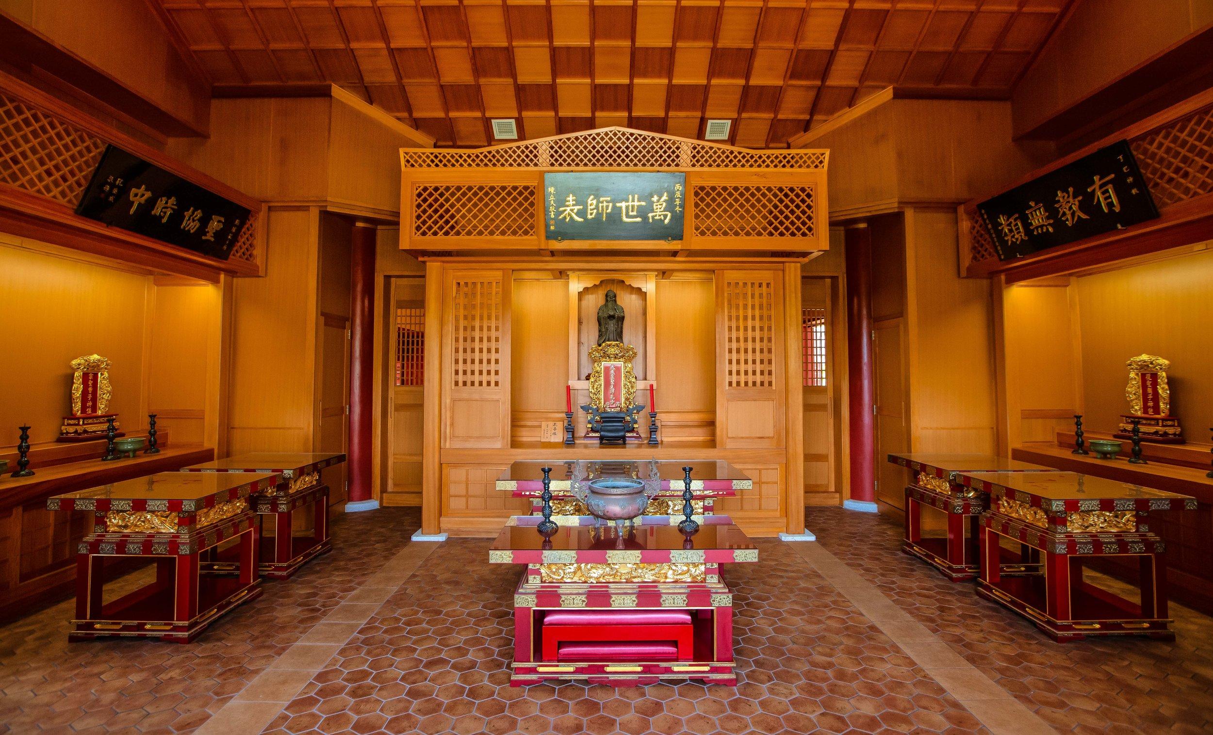 The shrine room of the Naha Confucius Temple