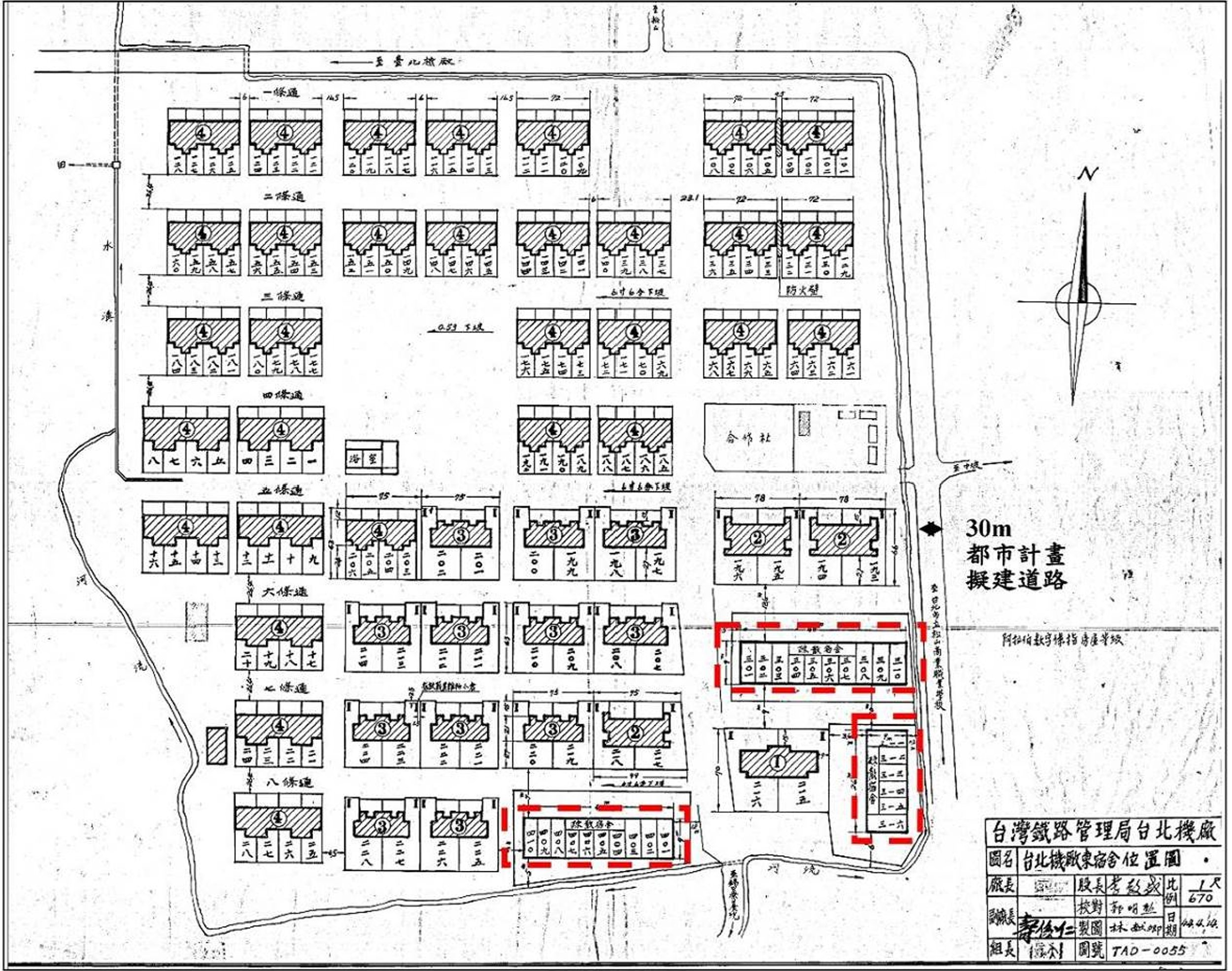 The layout of the Eastern Block of the Taipei Railway Dormitories