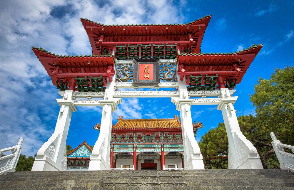 Hualien Martyrs Shrine (花蓮忠烈祠)