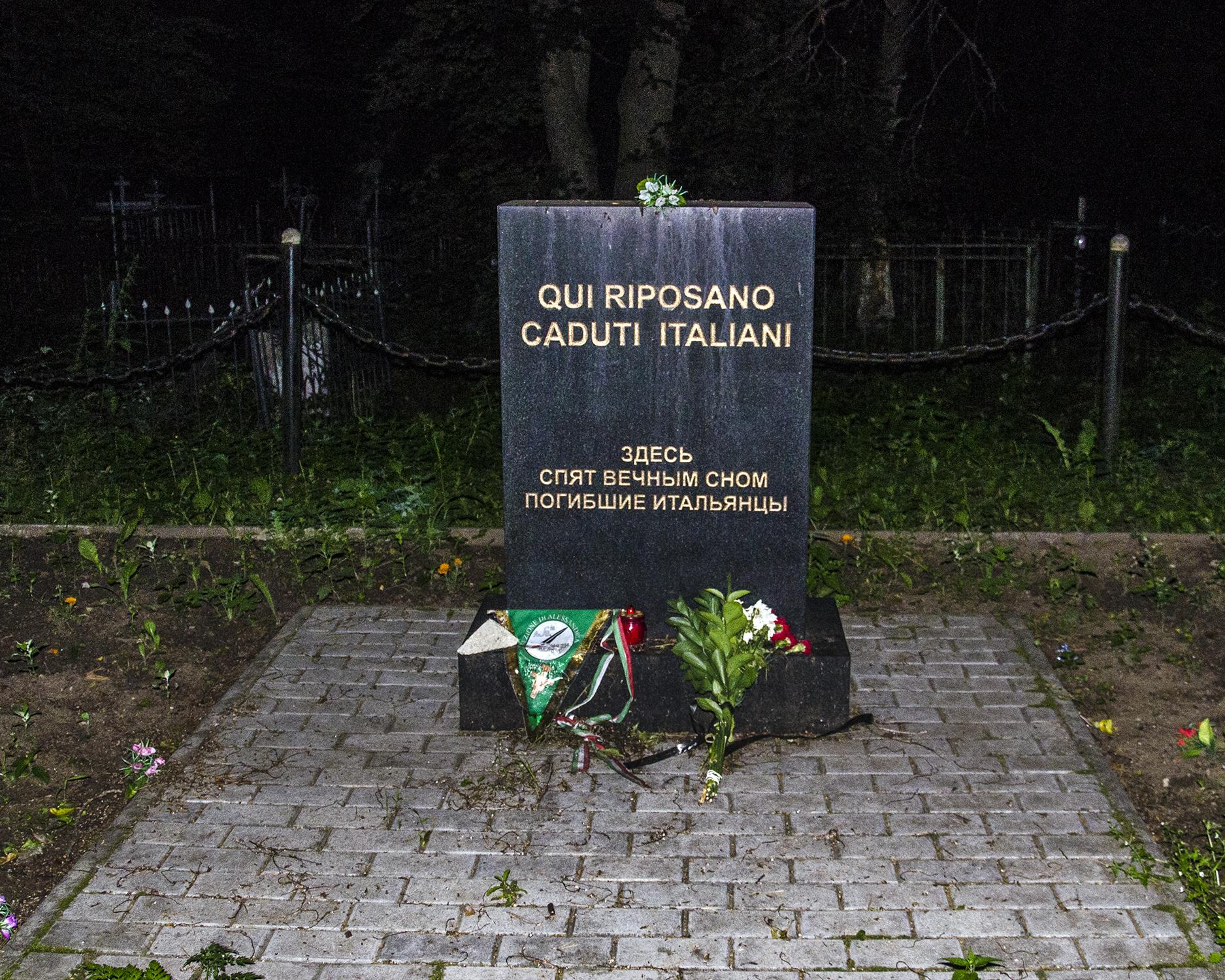 Suzdal - fossa comune italiani-9881.jpg