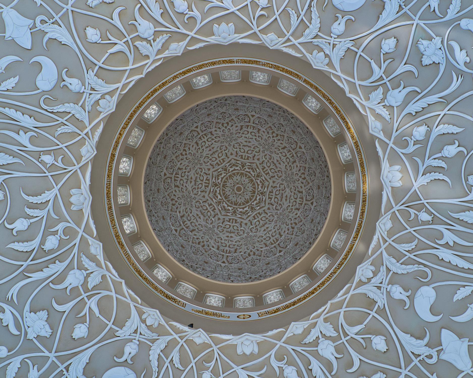 Moschea Abu Dhabi - interno cupola -1211.jpeg